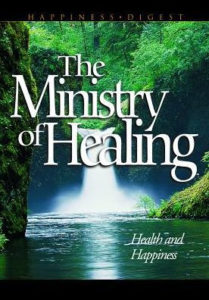 The Ministry of Healing by A.J. Gordon